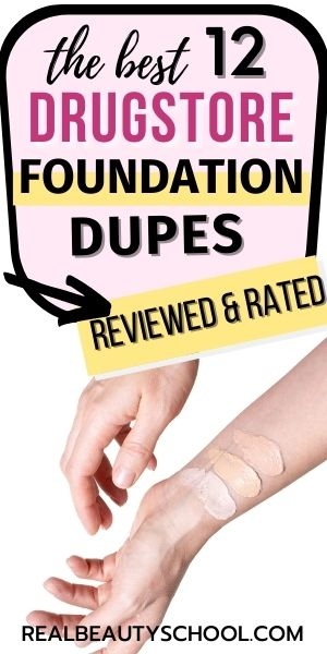 Best foundation dupes for high end foundations